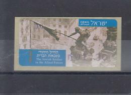 Israel Michel Cat.No. Mnh/** ATM 49 - Franking Labels