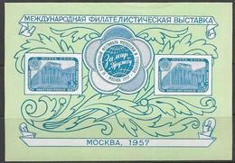 Russia 1957 MNH Philatelic Exhibition Souvenir Sheet - Nuovi