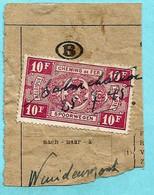 Spoorwegfragment, Manuscript SALMCHATEAU 25/07/1945 - NOODONTWAARDING Bij Gebrek Aan Spoorwegstempel - 1942-1951