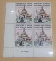 Bloc Coin Daté - 1981 Y&T N°677 - MNH ** - Camerún (1960-...)