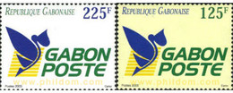 Ref. 198475 * MNH * - GABON. 2003. POST OFFICE . CORREOS - Gabon