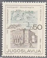 YUGOSLAVIA   SCOTT NO   950     MNH     YEAR  1968 - Unused Stamps