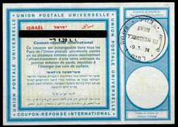GAZA STRIP PALESTINE O RAFIAH 9.3.74 On International Reply Coupon Reponse Antwortschein IAS IRC ISRAEL VI21 1.20 / 1.10 - Palestina