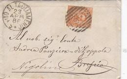 S. Vito Al Tagliamento Numerale A Sbarre Del 1886 - Marcofilía
