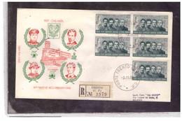 FDC6430  -   TRENTO  3.11.1966 /   FDC  50° ANNIVERSARIO DELLA MORTE DI CESARE BATTISTI, DAMIANO CHIESA E  FABIO FILZI - FDC