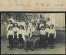 Maccabi Sofia Bulgaria Under The Management Of Aronov Jewish Judaica Postcard Juif - מכבי סופיה - Judaisme