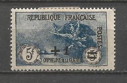 FRANCE ANNEE 1922 N°169 NEUFS* MH TB COTE 170,00 € REMISE -82% - Nuovi