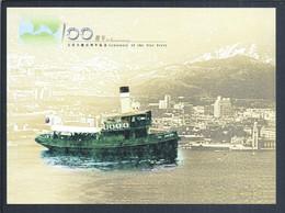 Postal Stationery Of 100 Years Of The Hong Kong Star Ferry. Postwaardestukken Van De 100 Jaar Hong Kong Star Ferry. - Barche