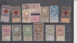 RUSSIA: SELECTION OF REVENUES. 14 USED. VARIOUS - Gebraucht