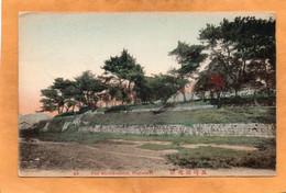 Nagasaki Japan Old Postcard Mailed - Autres