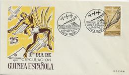 38933. Carta F.D.C. SANTA ISABEL (Guinea Española) 1957. Vuelo Escuadrilla Atlantida - Guinea Spagnola