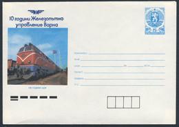 Bulgaria Bulgarien 1988 Cover / Brief - Cent. Bulgarian State Railways/ Eisenbahn, BDZ (Bulgarski Darzhavni Zheleznitsi) - Cartas
