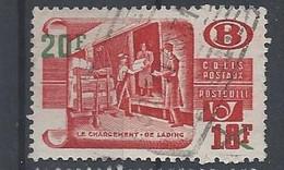 Ca Nr TR333 - 1942-1951