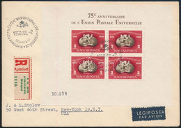 1950 UPU Blokk Számvízjellel Ajánlott Légi FDC-n New Yorkba ( 270.000+++) / Mi Block 18 With VI In Watermark On Register - Unclassified