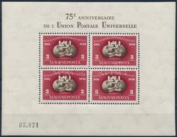 ** 1950 UPU I. Blokk Szép állapotban (160.000) (a Bal Oldali Blokkszélen A Sorszám Halvány Nyomata Látható, Soha Nem Lát - Unclassified