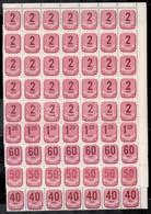 ** 1946 Forint Filléres Portó Sor 35-ös Tömbökben (105.000) - Unclassified
