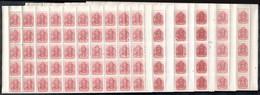 ** 1942 Barnaportó II. 100 Sor Teljes ívekben (100.000) - Unclassified