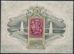 ** 1949 Lánchíd III. Blokk (90.000) (törés A Bal Felső Saroknál / Folded Corner) - Unclassified