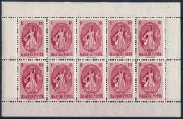 ** 1949 Puskin Kisív Végigfutó Fogazással (80.000) (néhány Elvált Fog / Aparted Perforations) - Unclassified