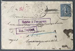 France N°132 Sur Enveloppe Pour La RUSSIE - Retour à L'envoyeur + Non Reclamé 14.6.1905 - (B540) - 1877-1920: Semi-Moderne