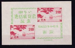 JAPAN - 1948 - BLOC YVERT N° 22 (*) NEUF EMIS SANS GOMME - COTE = 25 EUR. - Blocs-feuillets