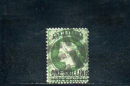 SAINTE HELENE 1864-74 O - Andere