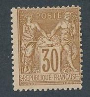 DX-280: FRANCE: Lot Avec N°80** (décentré) - 1876-1898 Sage (Type II)