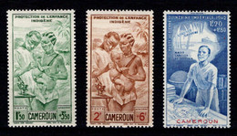 Ex Colonie Française * Cameroun * Poste Aérienne PA19/21  Qualité Luxe  N** - Nuevos
