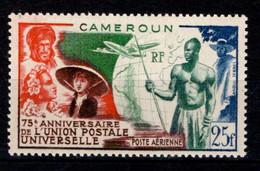 Ex Colonie Française * Cameroun * Poste Aérienne PA42  Qualité Luxe  N** - Nuevos