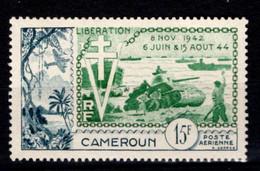 Ex Colonie Française * Cameroun * Poste Aérienne PA44  Qualité Luxe  N** - Nuevos
