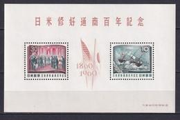 JAPAN - 1960 - BLOC YVERT N° 49 ** MNH - COTE = 55 EUR. - Blocs-feuillets