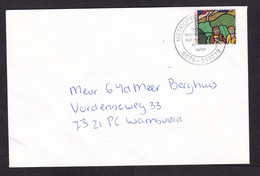 Netherlands: Cover, 1 Cinderella Stamp, Local Private Postal Service Stadspost, Cancel Metropost Zutphen (minor Crease) - Storia Postale