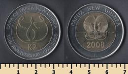 Papua New Guinea 2 Kina 2008 - Papua New Guinea