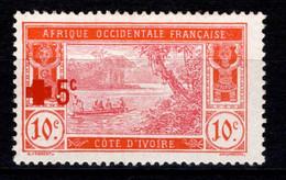 Ex Colonie Française * Cote D'Ivoire * Poste  58  Qualité Luxe N** - Unused Stamps