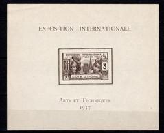Ex Colonie Française * Cote D'Ivoire * Poste  BF1  Qualité N** TTB - Unused Stamps