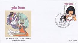 B01-280 3922 BD Rare Collector Yoko Tsuno Roger Leloup 27-6-2009 3630 Maasmechelen !!! Charnières Au Dos !!! - 2001-10