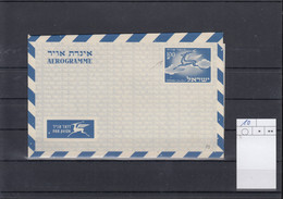 Israel Michel Cat.No.  Postal Stat H&G  Aerogramme 10 Unused - Airmail