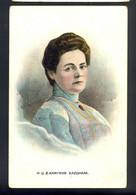 N. C. U. Princess Eleanor / Postcard Circulated - Familias Reales