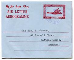 RC 19713 DUBAI 1966 AEROGRAMME AIR LETTER SENT TO ENGLAND VF - Dubai