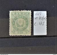 01 - 21 // Japon - Japan 1888 - N°84 (*) - No Gum - Cote : 175 Euros - Ungebraucht