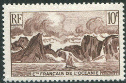 OCEANIE - Rivage Rocheux - Unused Stamps