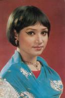 MEENA CHOUDHRY: Film Star (Pakistan) - Artisti