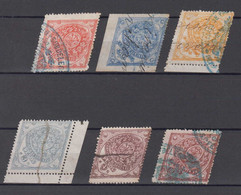 Argentina Santa Fe 6 Used Revenue Stamps Ca 1885 With Peso Values  Rhombus Perforation - Collections, Lots & Séries