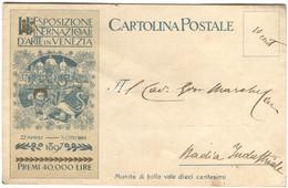 Cartolina Postale IIa Esposizione Internazionale D'Arte In Venezia 1897 Premi 40.000 L. Testo Interessante 1.gennaio1897 - Venezia