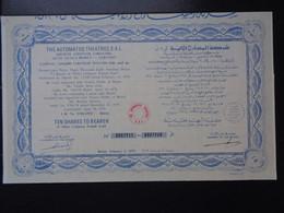 LIBAN - BEYROUTH 1979 - THE AUTOMATED THEATRES S.A.L. - TITRE DE 10 ACTIONS - Zonder Classificatie