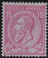 Belgie   .   OBP    .    46     .   *     .    Ongebruikt Met Gom   .   /   .   Neuf Avec Gomme Et Charnière - 1883 Leopoldo II