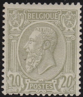Belgie   .   OBP    .    47  (2 Scans)     .   *     .    Ongebruikt Met Gom   .   /   .   Neuf Avec Gomme Et Charnière - 1883 Leopoldo II