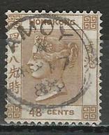 Hong Kong Post In China SG Z31 Amoy O Used - Gebraucht