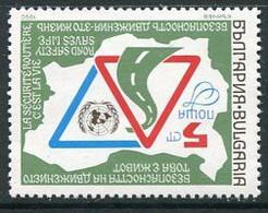 BULGARIA 1990 Road Safety Year MNH / **.  Michel 3865 - Nuevos