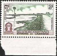Cambodge N° 93** BDF - Camboya